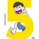 【Amazon.co.jp限定】おそ松さん 第五松 (オリジナル缶バッチ)(全巻購入特典:「描き下ろし【パジャ松さん】絵柄「松のれん」引換シリアルコード付) [Blu-ray]