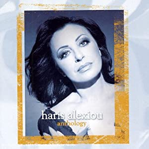 Haris Alexiou - Anthology