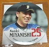 北海道 日本ハムファイターズ 2016年 日本シリーズ カレー マグネット 25 宮西尚生 2016