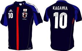 【正規ナンバー無料】: 日本代表 12/13 ホーム #10 香川 adidas製