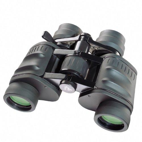 Bresser 7-15X35 Spezial Zoomar Binoculars