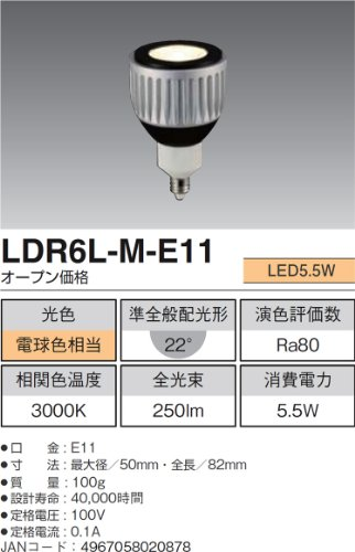 LIFELED��S LDR6L-M-E11 ���ŵ忧������