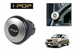 i-pop Mini Silver Car Steering Wheel Spinning Knob-Maruti Alto Old