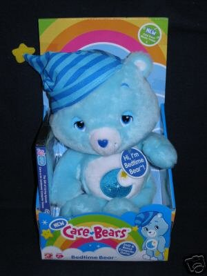 New Bedtime Care Bear with Nightcap DVD Bonus and Computer Game