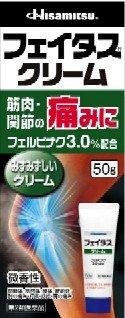 【第2類医薬品】フェイタスクリーム 50g