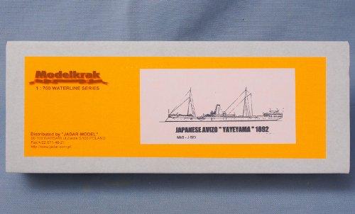 1/700 日本海軍通報艦 八重山 1892