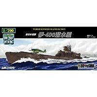 旧日本海軍 伊-400潜水艦 (1/700 世界の潜水艦コレクション プラモデル)