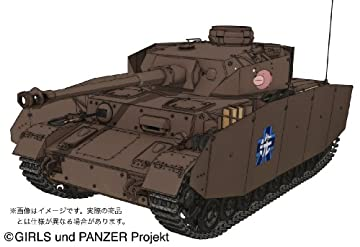 1/35 ガールズ&パンツァー IV号戦車D型 (H型仕様) -あんこうチームver.-