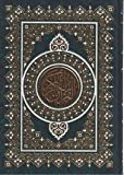 img - for Al Qur'an Al Kareem Mushaf Uthmani book / textbook / text book
