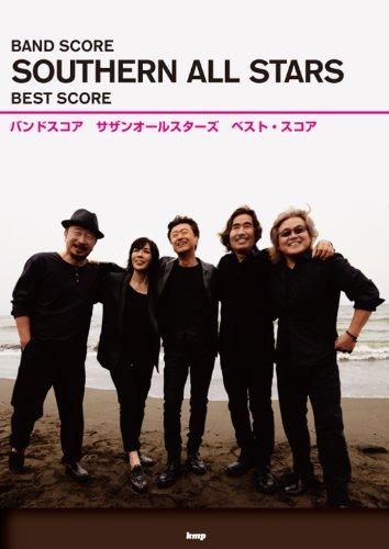 バンドスコア サザンオールスターズ BEST SCORE (楽譜)