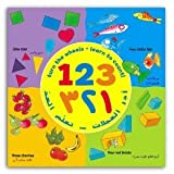 123 Bilingual Arabic - English: Turn the Wheel and Learn to Count (Large Format Interactive Book) ~ Tucker Slingsby Limited