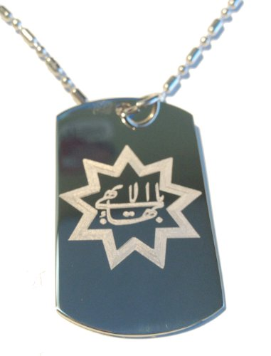 Bahai Baha'I Faith Nine 9 Point Pointed With Arabic The Greatest Name Inside Star Religious Symbol - Military Dog Tag, Luggage Tag Metal Chain Necklace front-217959