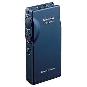 Panasonic �|�[�^�u���g�����V�[�o�[ WX-CT11A