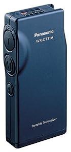 Panasonic ポータブルトランシーバー WX-CT11A