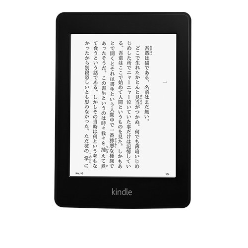 Kindle Paperwhite 3G(ニューモデル)
