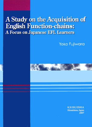 A Study on the acquisition of English function-chains
