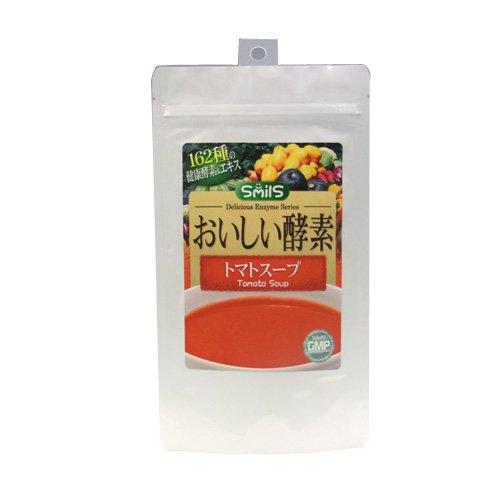 トライポッド SmilS おいしい酵素 トマトスープ