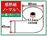 TEC 45R-80TRSC用サーマルロール紙(20巻入)