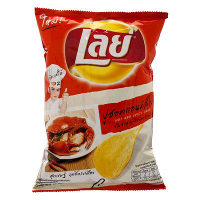 Potato Crisps Crabs and Spicy Flavored (80g) Limited Edition for 2012 Year - Thai Language & Thai Style (Kettle Spicy Thai compare prices)
