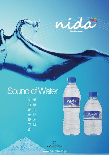 [48本] nida(ニダ) ミネラルウォーター 天然湧水 [2cs] 330ml 携帯用 トルコ銘水