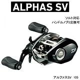ダイワ(Daiwa) リール 15 アルファス SV 105