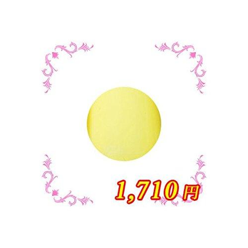 ing シーソー YLー02M 4g