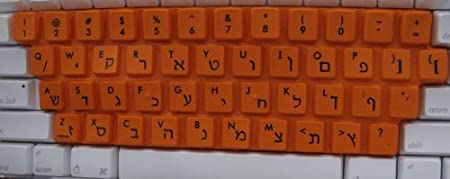 SpeedSkin Hebrew/English Language Layout Keyboard Cover for Standard/Desktop Computer Keyboards