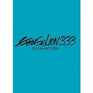 ヱヴァンゲリヲン新劇場版:Q EVANGELION:3.33 YOU CAN (NOT) REDO.(初回限定版)(オリジナル・サウンドトラック付き) [Blu-ray] (2012)