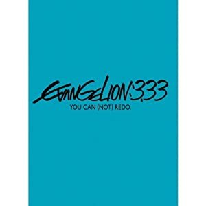 ヱヴァンゲリヲン新劇場版:Q EVANGELION:3.33 YOU CAN (NOT) REDO.(初回限定版)(オリジナル・サウンドトラック付き) [Blu-ray]