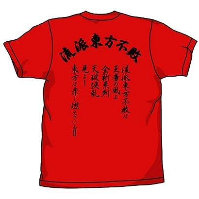 ガンダム 東方不敗Tシャツ レッド サイズ:M