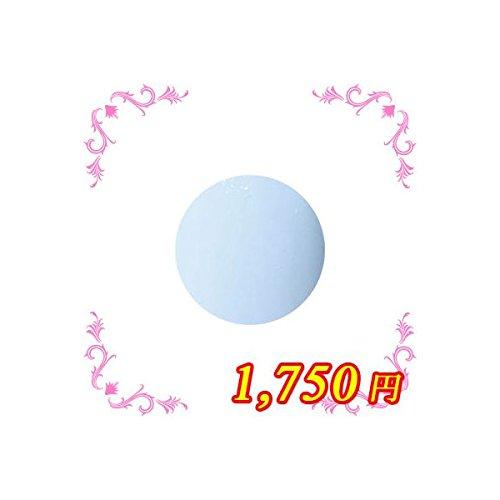 ing シーソー BLー005 4g