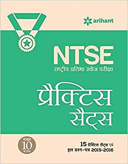 RBI Reserve Bank of India Assistant Recruitment Exam with Solved Papers 2012 price comparison at Flipkart, Amazon, Crossword, Uread, Bookadda, Landmark, Homeshop18