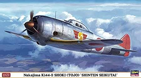 Maquette avion: KI44-II Shoki