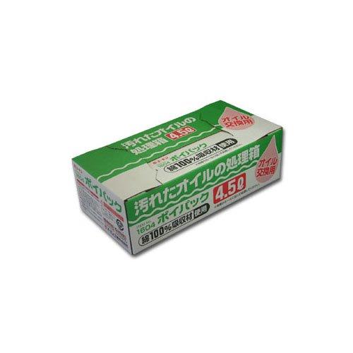 エーモン 1604 ポイパック 4.5L