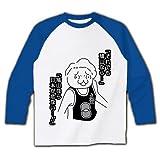 それでも鳩山なら… ラグラン長袖Tシャツ(ホワイト×ブルー) M