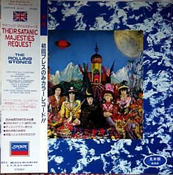 Their Satanic Majesties Request - Japanese pressing with Obi strip by Rolling Stones, Mick Jagger, Keith Richards, Charlie Watts and Bill Wyman