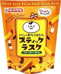 ヤマザキ 末広製菓 パンノ耳からうまれた スティックラスク フレンチトースト味 1セット(10個入)