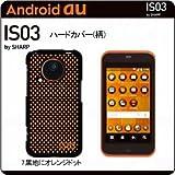 Android au IS03専用 ハードカバー(柄8/黒地にオレンジドット)