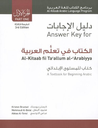 Answer Key for Al-Kitaab fii...