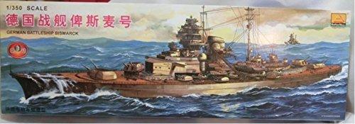 1/350 German Battleship Bismarck Forouhar model motorized (Motorized Battleship Model compare prices)