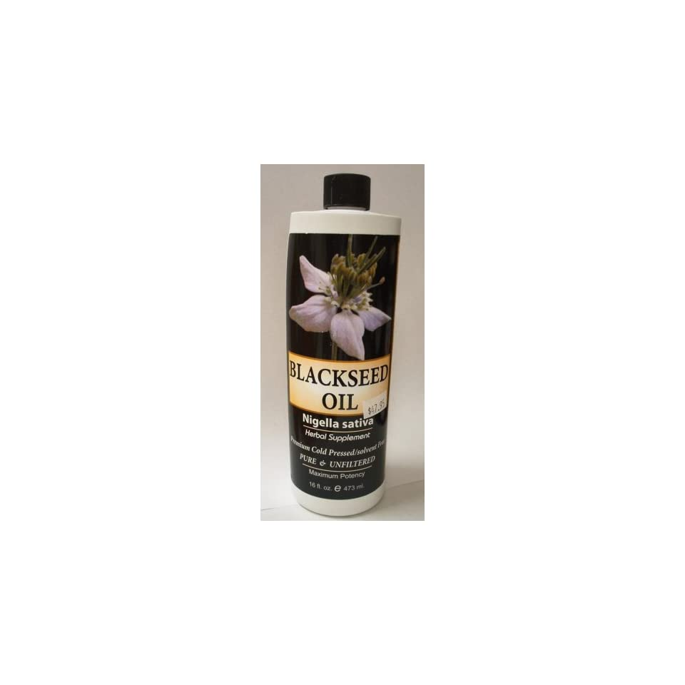 Nigella Sativa/Black Seed Oil (Habet El Baraka) Oil 120ml on