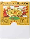 デトック・スリム粥(中華味) 10食入