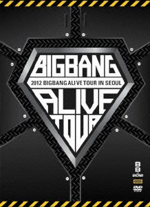 2012 BIGBANG ALIVE TOUR IN SEOUL (DVD3枚組) (初回生産限定盤)