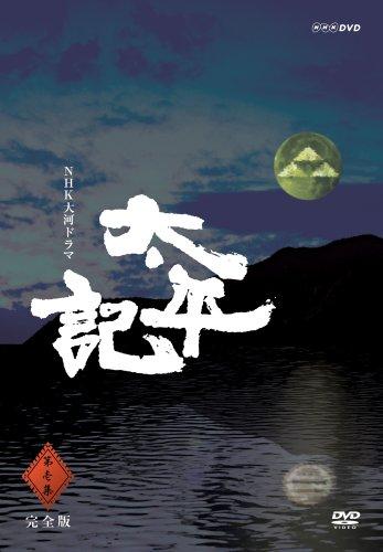 太平記 (NHK大河ドラマ)の画像 p1_31