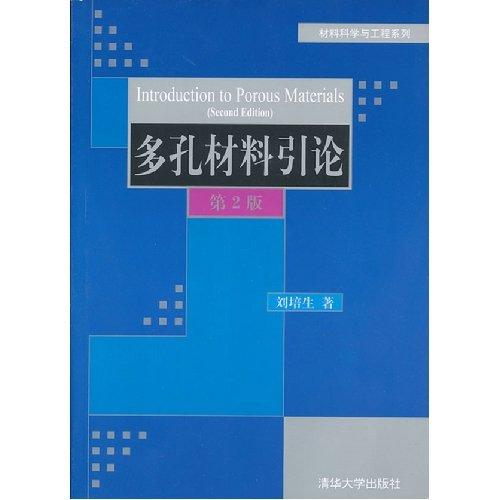 See The Diagram Learning To Fix A Car Electric Appliances Colorful Version (Chinese Edidion) Pinyin: Kan Tu Xue Xiu Qi Che Dian Qi Cai Se Ban