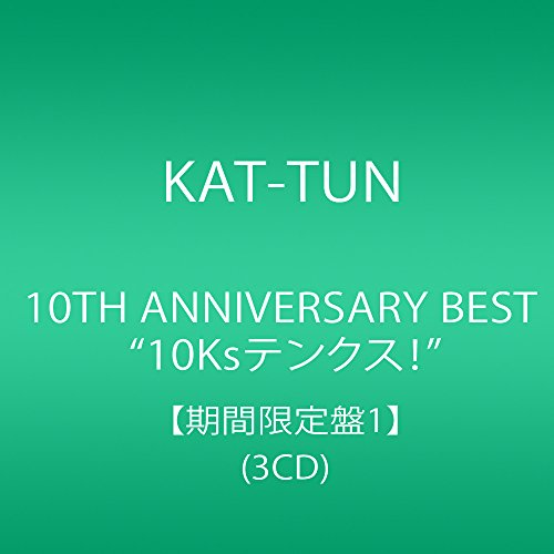 "10TH ANNIVERSARY BEST ""10Ksテンクス!"