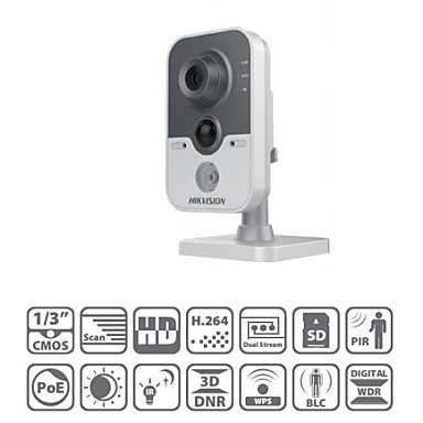 Hikvision DS-2CD2432F-IW IR Cube Network Camera