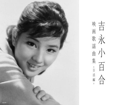吉永小百合の画像 p1_26