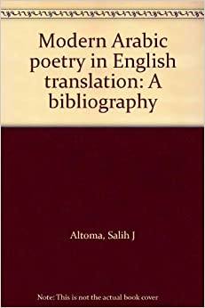 November 2017 super books databases modern arabic poetry in english fandeluxe Image collections