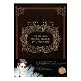 Xia / 2012 Ballad & Musical Concert With Orchestra [DVD] [Import]